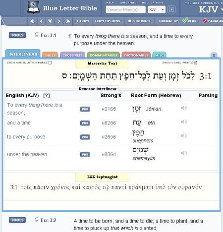[Blue Letter Bible tools screenshot]