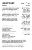 Page 1: Yedid Nefesh